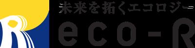 株式会社エコアール採用サイト